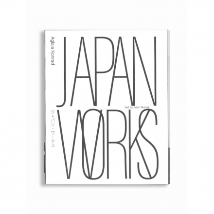 aglaia-konrad-japan-works.jpg