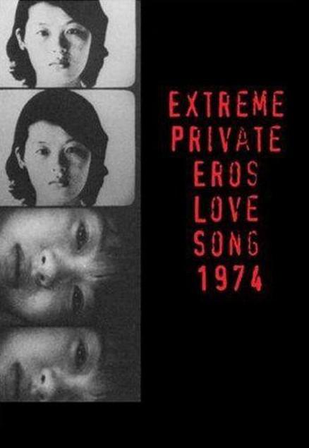 extreme-private-coverwebok-635x635.jpg