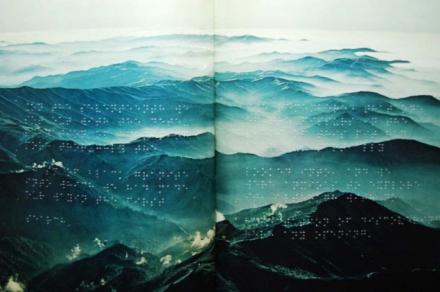 ricardo-cuevas-635x635.jpg