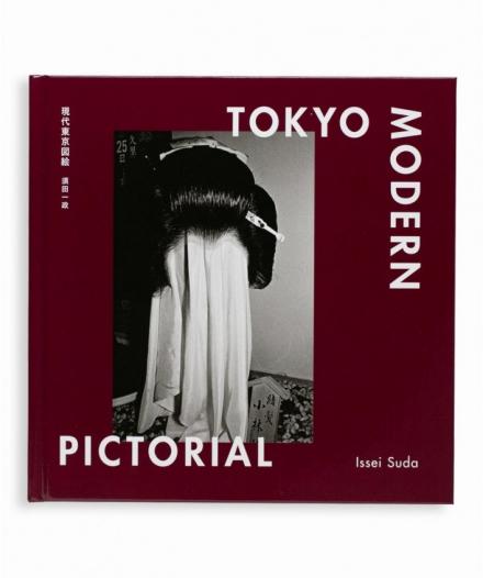 tokyo_modern.jpg