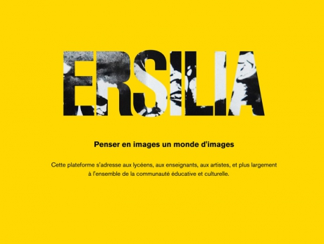 PN-ERSILIA-7-12052016