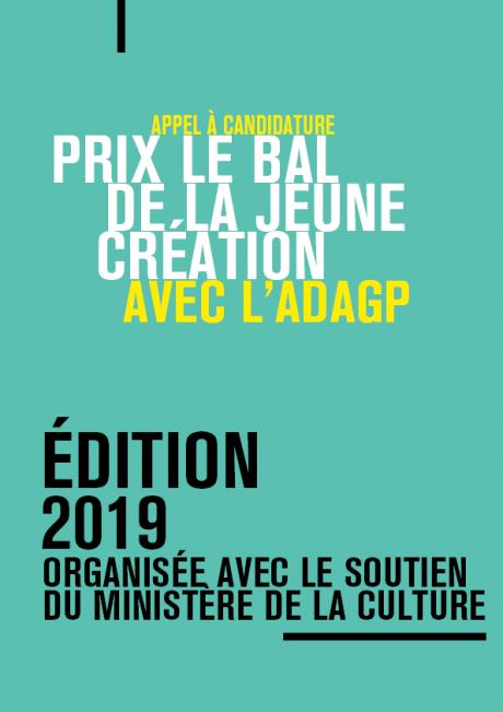 prix_adagp_mention_ministere_de_la_culture.png