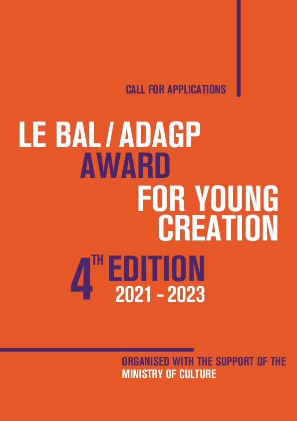 call_for_applications-2023.pdf